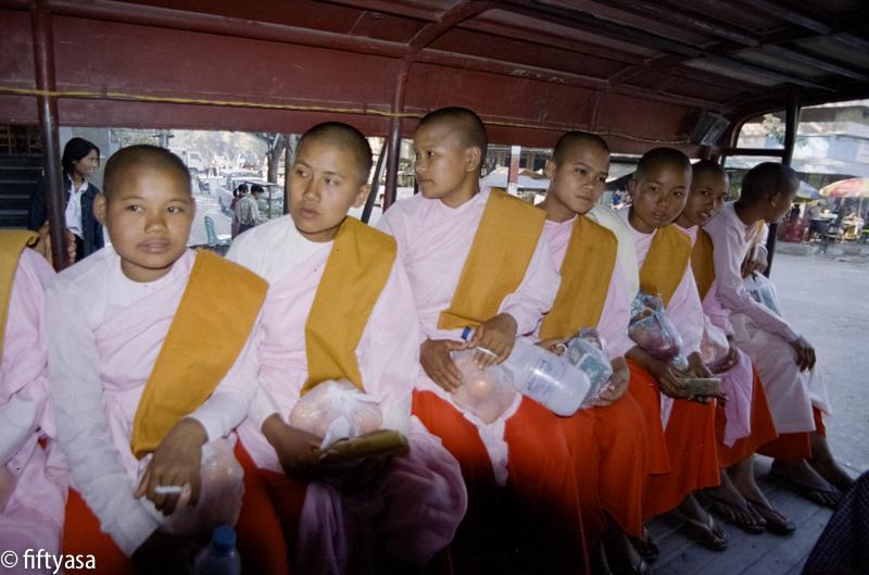 MYAN04_R03F01_Gold200.tif