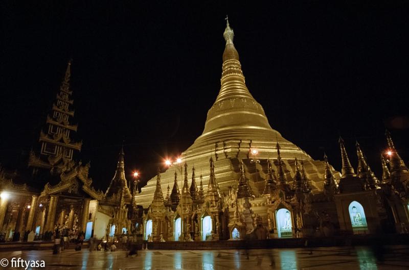 MYAN04_R04F23_Gold100.tif